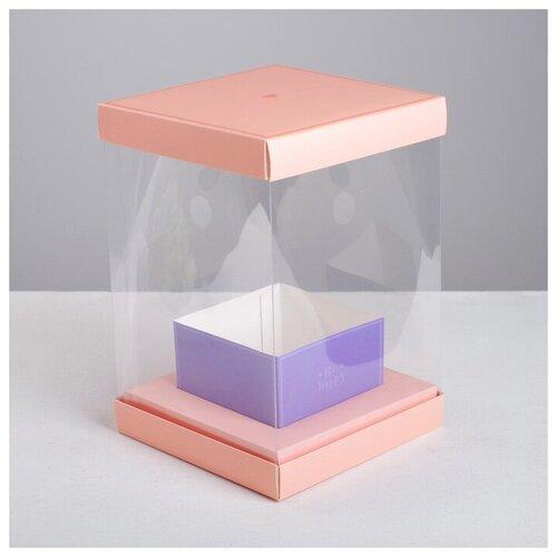 Коробка подарочная Дарите счастье С любовью 16 х 23 х 16 см розовый коробка подарочная дарите счастье с любовью для тебя 23 х 7 5 х 16 см красный белый