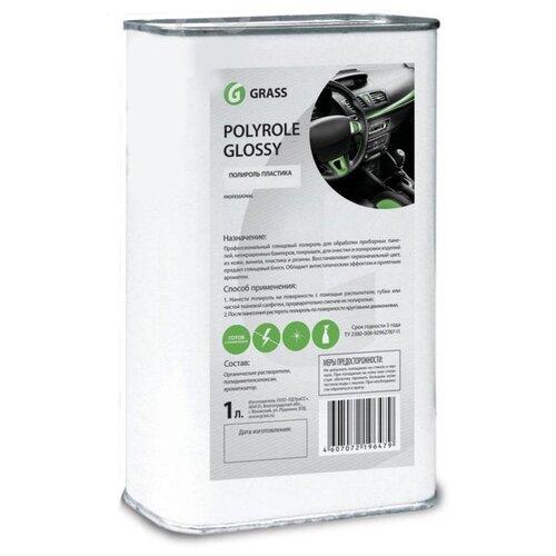 Фото - Grass очиститель-полироль пластика для салона автомобиля Polyrol Glossy (120100), 1 л grass полироль очиститель пластика салона автомобиля 120115 0 5 л