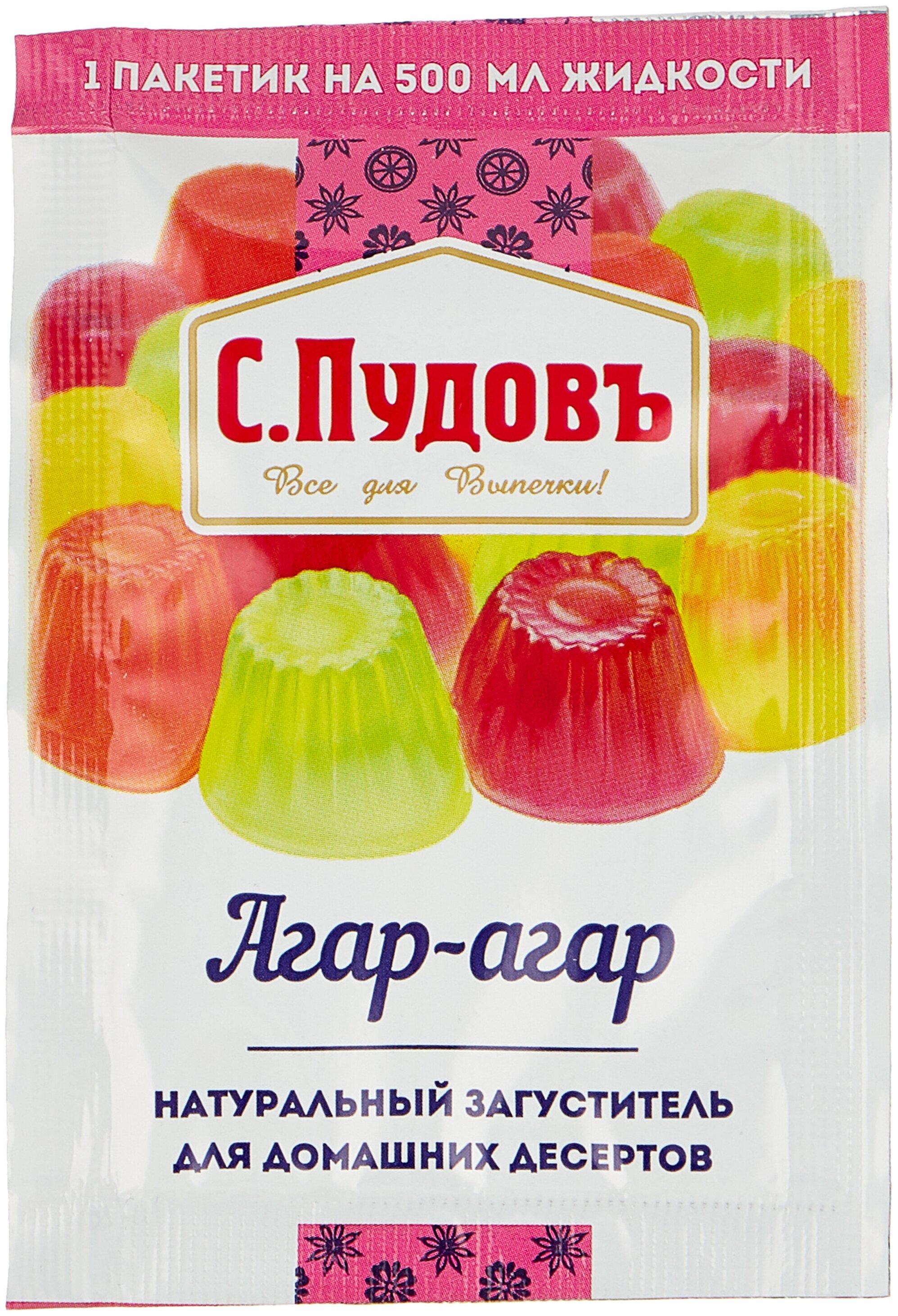 Агар Агар Купить В Москве Магазины