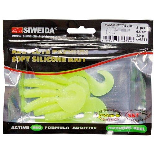 Набор приманок резина SIWEIDA твистер Fat Tail Grub цв. 165 8 шт.