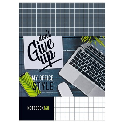 Блокнот BG My office А4, 160 л ББ4т160_лг 8375