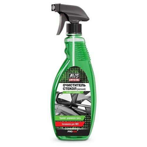 Очиститель для автостёкол AVS AVK-022, 0.5 л жидкий ключ avs avk 196 210ml a07995s