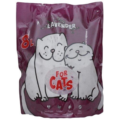 Фото - Впитывающий наполнитель For Cats с ароматом лаванды, 8 л впитывающий наполнитель for cats с ароматом зеленого чая 4 л