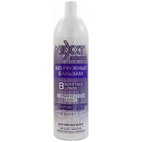 Nexprof бальзам для волос Super Silver Blond Жемчужный, перламутровый блонд, 1000 мл