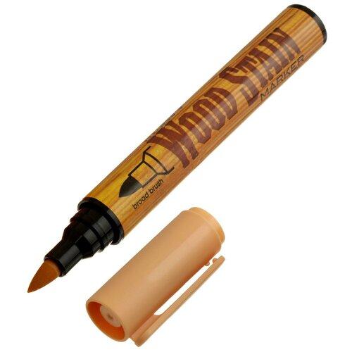 Marvy Uchida маркер для дерева Wood stain MAR810 каштан недорого