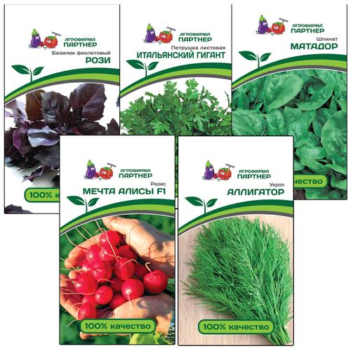 Набор семян Садовый от Агрофирма партнер по цене 299