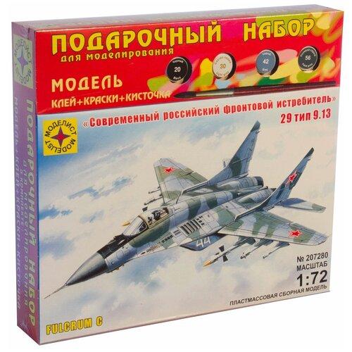 Купить Модель для сборки Моделист Авиация Современный российский фронтовой истребитель тип 9-13 (1:72), Сборные модели