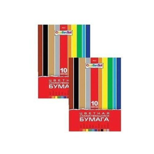 Цветная бумага самоклеящаяся Creative Set Hatber, A4, 10 л., 10 цв. 2 наборов в уп., Цветная бумага и картон  - купить со скидкой