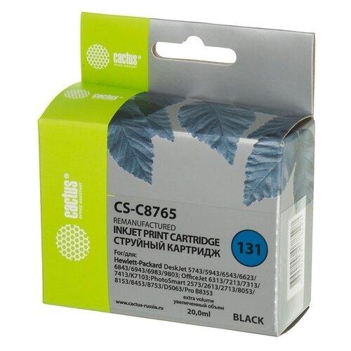 Фото - Картридж cactus CS-C8765, совместимый картридж cactus cs cli526y совместимый