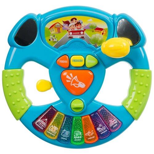 Интерактивная развивающая игрушка Play Smart Музыкальный руль Вперед!, разноцветный
