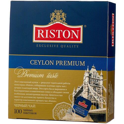 Чай черный Riston Ceylon premium в пакетиках, 100 шт.