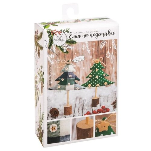 Купить Набор для шитья Арт Узор Елки на подставке Сказочный лес , 10, 5*16*5 см (2316488), Наборы для шитья