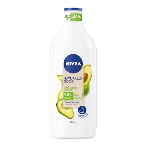 Лосьон для тела Nivea Масло авокадо & Питание, 200 мл