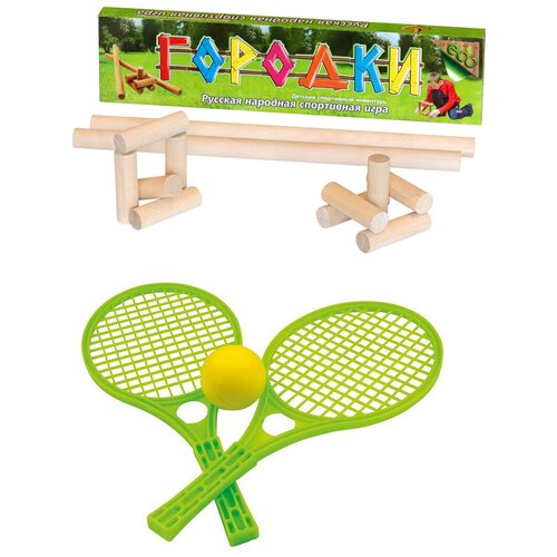 Набор спортивный: Городки (детская спортивная игра) 49 см. + Набор для тенниса, Задира-Плюс
