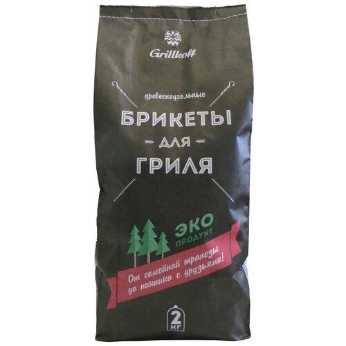 Фото - Grillkoff Древесно-угольные брикеты для гриля, 2 кг grillkoff уголь древесный для гриля эконом 26 л