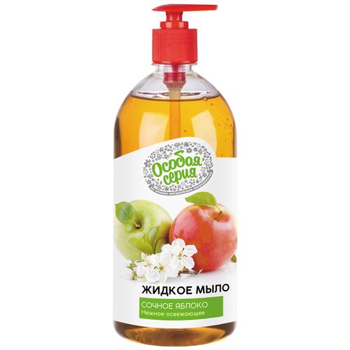 Мыло жидкое Особая серия Сочное яблоко, 1 л, 1.1 кг крем мыло жидкое особая серия клубничный смузи 1 л
