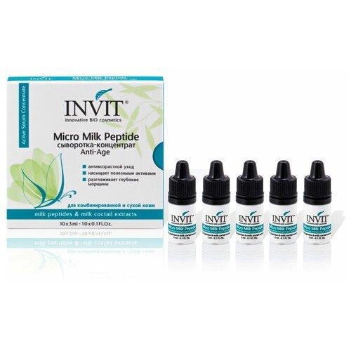 Купить Сыворотка-концентрат INVIT Micro Milk Peptide 10х3 мл