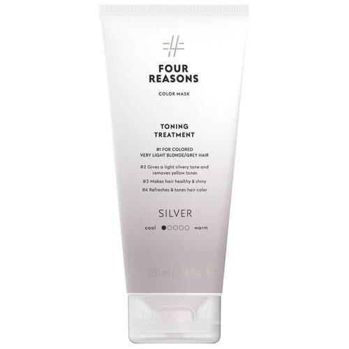 Купить Four Reasons Тонирующая маска для поддержания цвета окрашенных волос Toning Treatment Silver, 200 мл