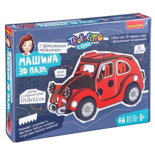Купить Пазл 3D Bondibon Машина красная , движущийся, дерево, 65 деталей (ВВ4682), Пазлы