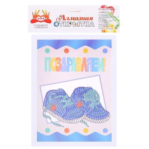 Купить Алмазная мозаика Color Kit Открытка, Поздравляем с сыном! (AZ007)