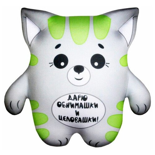 Купить Игрушка-антистресс Штучки, к которым тянутся ручки Волк серый 22 см, Мягкие игрушки