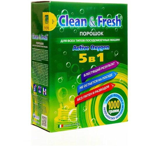 Порошок для посудомоечной машины Clean & Fresh 5 в 1 порошок, 1 кг порошок master fresh 7в1 1 кг с0006095