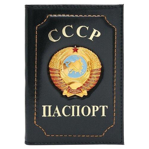 Обложка для паспорта Forte; ОГС-70