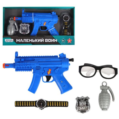 Игрушечное оружие детское ТМ