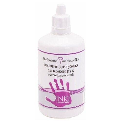 INKI Пилинг для ухода за кожей рук регенерирующий, 100 мл inki profi гель скраб для рук регенерирующий 155 мл