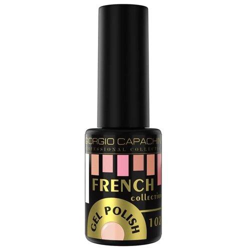 Купить Гель-лак для ногтей GIORGIO CAPACHINI French трехфазный, 7 мл, №102