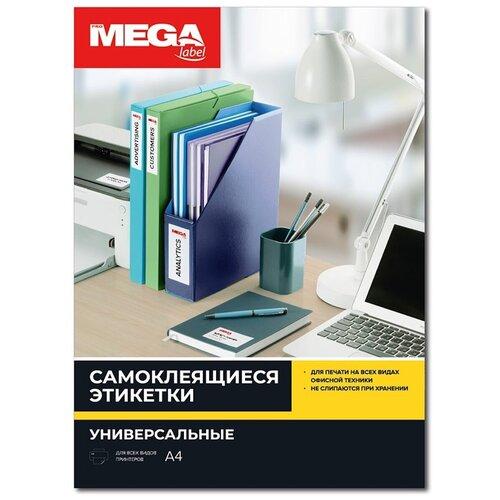 Фото - Бумага ProMEGA A4 75222 25 лист., белый бумага promega a4 75228 70 г м² 25 лист бeлый