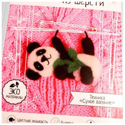 Купить Брошь из шерсти Школа талантов Панда с листьями , Валяние
