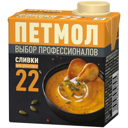 Фото - Сливки Петмол ультрапастеризованные, для супа и соуса 22%, 500 г сливки ультрапастеризованные белый город 10% 500 мл