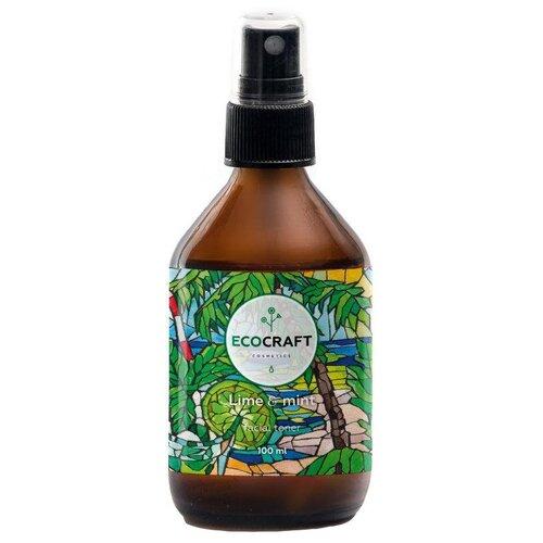 EcoCraft Тоник для жирной и проблемной кожи Лайм и мята, 100 мл ecocraft противовоспалительный серум мист для лица лайм и мята 30 мл
