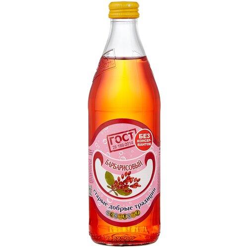 Газированный напиток Старые добрые традиции Барбарисовый, 0.5 л