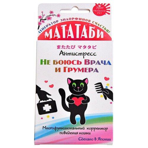 Japan Premium Pet Мататаби Антистресс Не боюсь врача и грумера 1 г