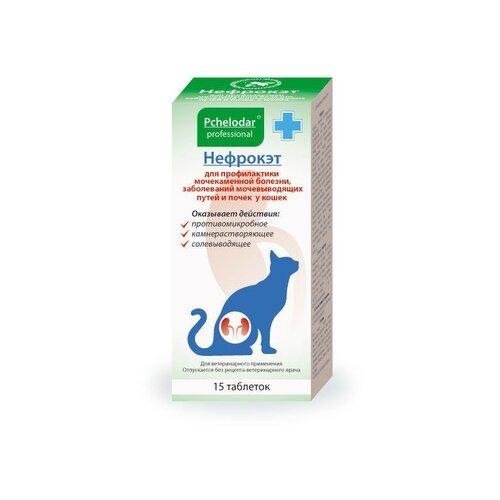 Пчелодар таблетки нефрокэт для кошек комплексная профилактика мкб (1 таб. на 10кг) 15таб, 0,015 кг, 41314 (2 шт)