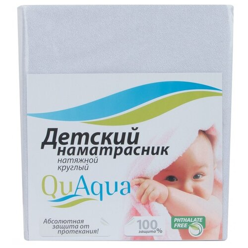 Наматрасник Qu Aqua Caress водонепроницаемый, 65х65 см белый