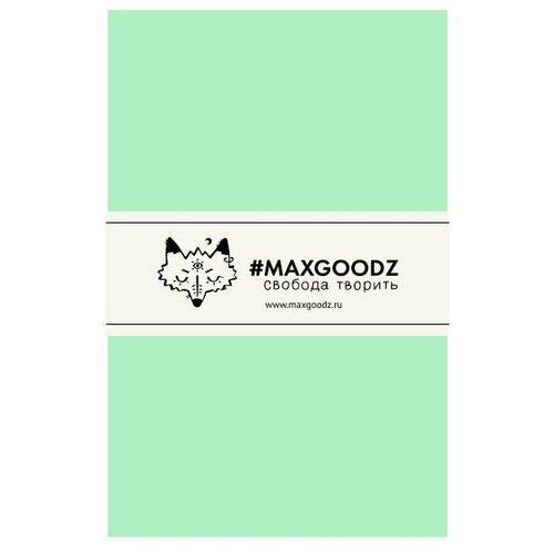 Купить Pocket / 9×14 см / Мятный / Для графики и письма, MAXGOODZ, Альбомы для рисования