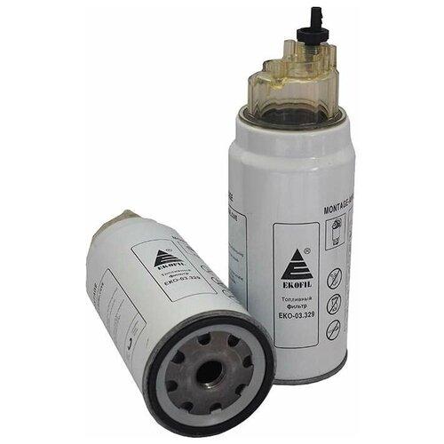 Топливный фильтр Ekofil EKO-03.329 топливный фильтр ekofil eko 03 358