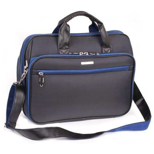 Портфель 7045п синий