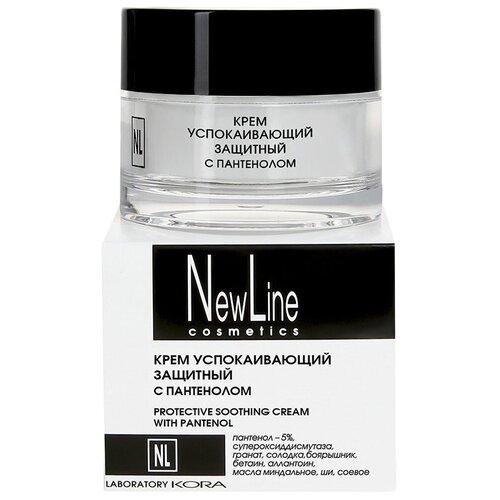 NewLine Крем успокаивающий защитный с пантенолом для лица, 50 мл