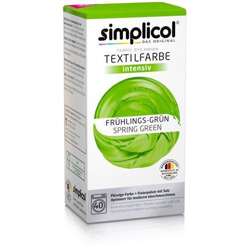 Краска Simplicol Intensiv для окраш. одежды и тканей, салатовая, краска 150г, фиксатор 400гр