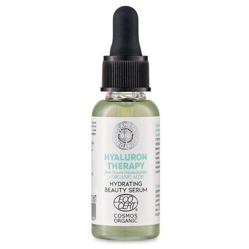 Planeta Organica Hyaluron Therapy Hydrating Beauty Face Serum Органическая сертифицированная Увлажняющая сыворотка для лица, 30 мл недорого