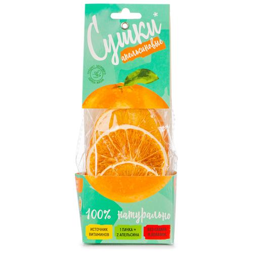 Апельсиновые Сушки, 30 г