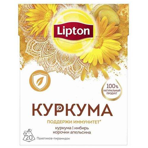 Фото - Травяной напиток Lipton Поддержи иммунитет куркума, имбирь и корочки апельсина в пирамидках, 20 шт. чай травяной леторос душевный разговор в пирамидках 20 шт