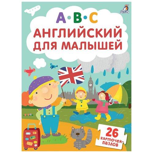 Набор карточек Робинс Пазлы. Английский для малышей 15.5x11.4 см 26 шт.