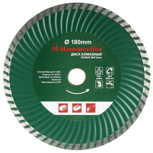 Диск алмазный отрезной Hammer Flex 206-119 DB TB, 180 мм 1 шт. диск алмазный отрезной hammer flex 206 112 db tb new 125 мм 1 шт