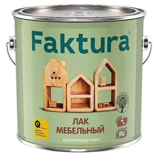 Лак Faktura Мебельный алкидный бесцветный 2.7 л