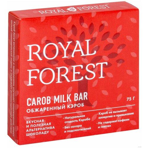 Фото - ROYAL FOREST Carob milk bar кэроб плитка обжаренный коробка, 75 г royal forest carob drops дропсы из порошка плодов рожкового дерева 50 г